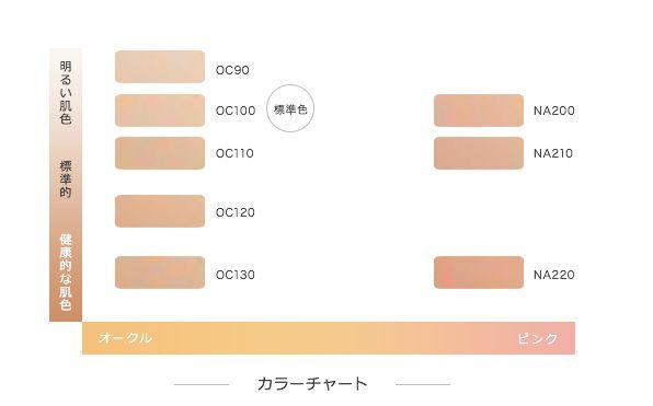 iromihon2.jpg